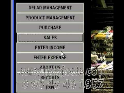 Super Market Management System Youtube