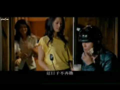 Jay Chou -  Im Not Worthy