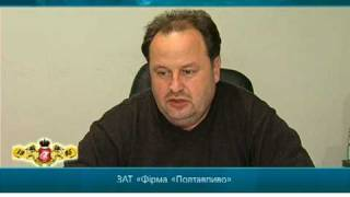 1192_1 Poltava PIVO.m2p(, 2010-05-15T12:16:03.000Z)