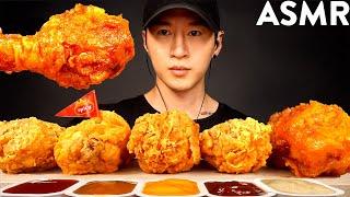 ASMR MOST POPULAR FOOD - FRIED CHICKEN (KFC, Popeyes, Church's, Jollibee, BBQ Chicken) MUKBANG
