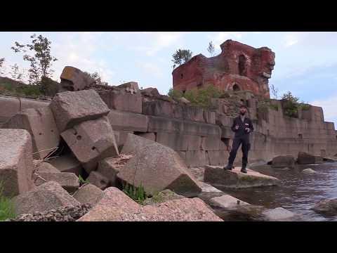 Заброшенные форты Кронштадтской крепости.  Лисафин Александр