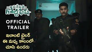 #OperationGoldFish Official Trailer || Aadi || Telugu New Movie Trailers 2019