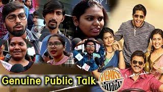 Venky Mama Genuine Public Talk I Venkatesh, Naga Chaitanya I Silver Screen