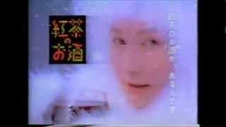 「探してるのにぃ」 作詞 YOU 作曲 戸田誠司.
