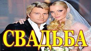 ШОК! Волочкова и Басков сыграли свадьбу!