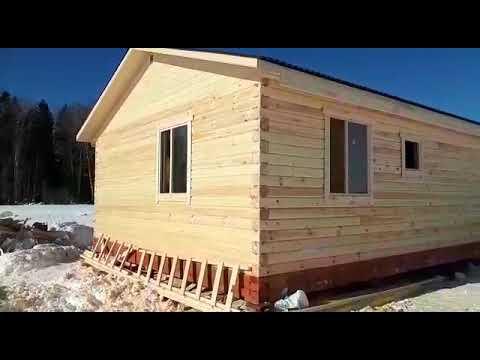 Строительство дома из бруса 6х8 компанией Мой дои из Пестово смотреть видео онлайн