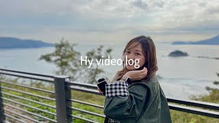 [VLOG] Yeosu 1 여수여행, 여진식당, 여수갈…