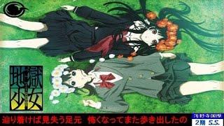 Download 紅い実 パチンコ CR 地獄少女 ( Full 歌詞付き ) 佐藤聡美 Jigoku Shoujo - Hell Girl Mp3