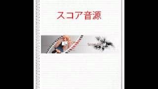 楽譜製作サイト PCサイト http://scorepro.web.fc2.com/ 携帯サイト htt...