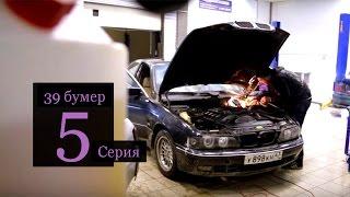 Ремонт VANOS перед соревнованиями. 39 Бумер. Серия 5.  Или как стать владельцем BMW за 150000 руб.(Ремкомплекты VANOS и не только для БМВ и других иномарок. http://vanos-bmw.ru/index-all.html http://www.bmw-takt.ru ремонт бМВ ..., 2016-02-06T21:13:04.000Z)
