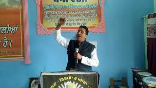 Voice of god welfare society church samrai khas jandala jalandhar panjab