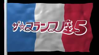 水道橋博士のトークライブのオープニング映像 ラッパーのダースレイダー...