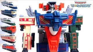 【トランスフォーマー 】トレインボット C-131 重連合体戦士ライデン ヲタファの傑作玩具レビュー / Transformers G1 Trainbots RAIDEN