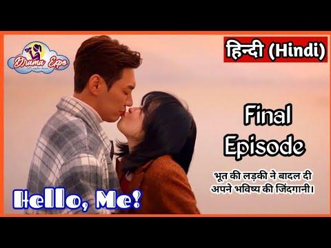 Download Hello, Me! (2021) episode 16 in Hindi ।। Explanation ।। Korean drama series ।। Drama Expo