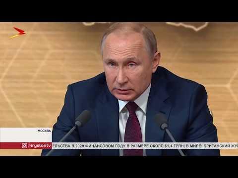 Путин заявил, что нового повышения пенсионного возраста не предвидится