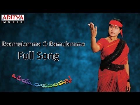 Raamulamma O Ramulamma Full Song ll Osey Ramulamma Movie ll Ramki, Vijayasanthi