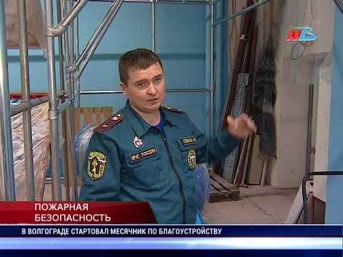 """В Волгограде проверили """"Парк Хаус"""""""