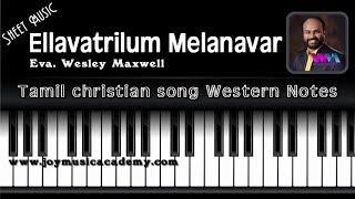 Ellavatrilum_melanavar Tamli Christian Song keyboard Western Notes |Sheet Music