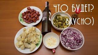 ВКУСНОЕ блюдо охотника из егерских колбасок в домашних условиях