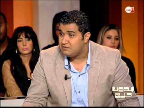 la cyber criminalite الجريمة الإلكترونية بالمغرب