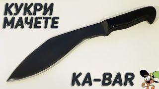 как сделать Кукри-Мачете KA-BAR из дерева? Warface | + Рэп-начало