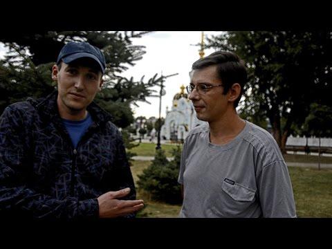 знакомства в украине харьков