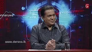 Wada Pitiya - 2018.04.03 Thumbnail