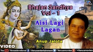 Anup Jalota - Aisi Lagi Lagan (Bhajan Sandhya Vol-1) (Hindi)
