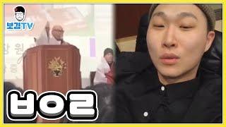 교장선생님도 스윙스도 모두ㅂㅇㄹ 만국공통어가즈아!!!