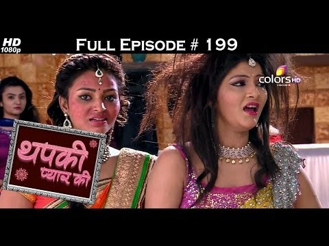 Thapki Pyar Ki - 9th January 2016 - थपकी प्यार की - Full Episode (HD)