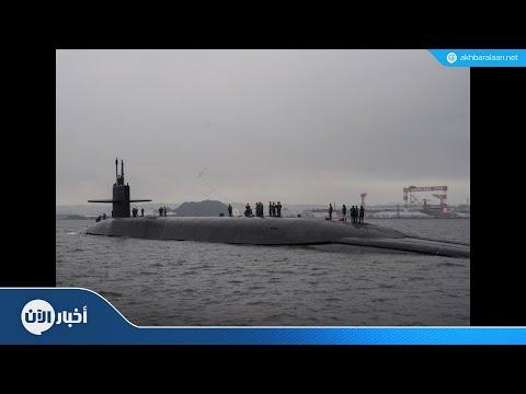 بعد عام على اختفائها: العثور على الغواصة الأرجنتينية  - نشر قبل 2 ساعة