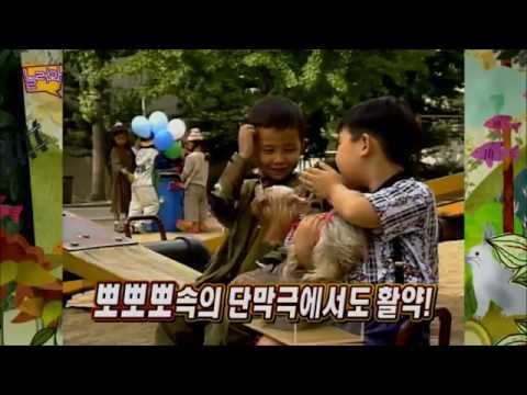 G Dragon Childhood