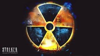 S.T.A.L.K.E.R.: Тень Чернобыля СВОБОДА ВЫЖИГАТЕЛЬ МОЗГОВ