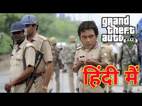 Police Se Panga #Therock #powerranger