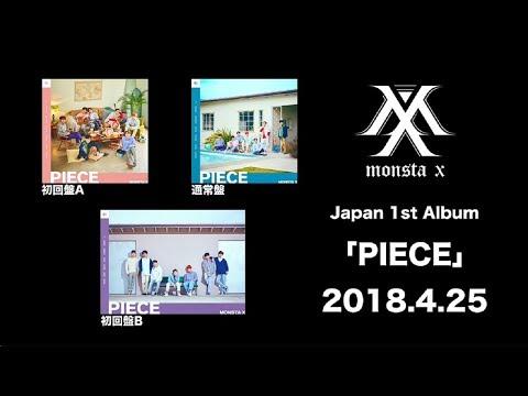MONSTA X  JAPAN 1st  ALBUM『PIECE』全曲ダイジェスト映像