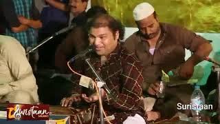 Shahid Ali Nusrat   Jan Wala Janda Janda   Latest Video   Suristaan