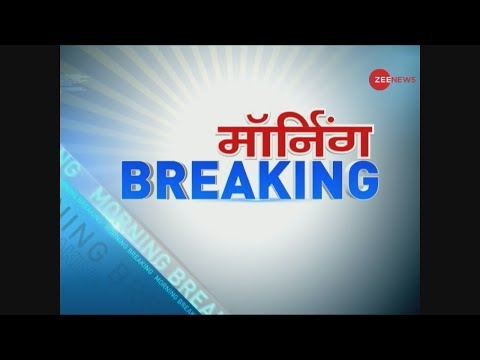 Morning Breaking: Watch top news stories of the day, 5th November 2019