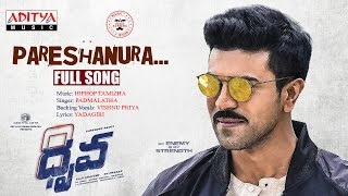 Download Hindi Video Songs - Pareshanura Full Song II Dhruva Songs | Ram Charan,Rakul Preet | HipHopTamizha