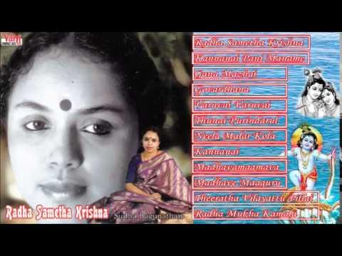Carnatic Vocal  Radha Sametha Krishna  Sudha Ragunathan  Jukebox