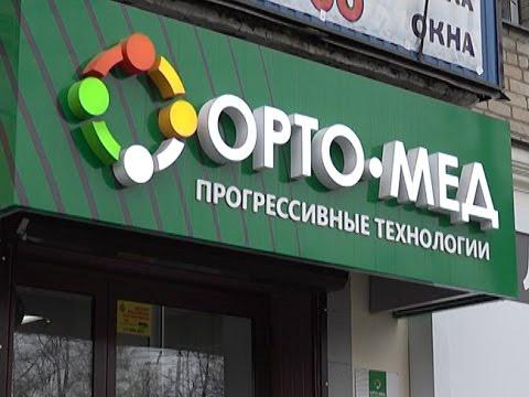 Ортопедический центр ОРТО-МЕД. Уникальная для России технология появилась в Челябинске