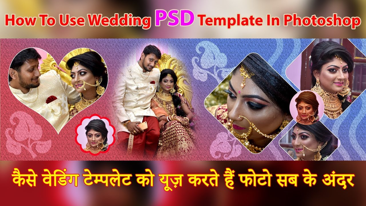 Download How To Use Wedding PSD Template In Photoshop Cs6 - HINDI By Somnath Photography