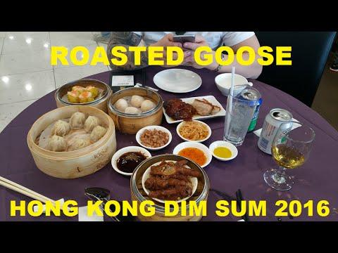Delicious Roasted Goose And Pork Dim Sum At Hong Kong Airport 2016