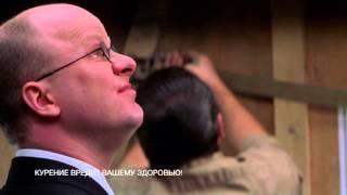 Афера Томаса Крауна (трейлер сервиса «Кинозалы «Триколор ТВ»)