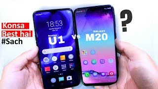 Samsung Galaxy M20 Vs Realme U1 Comparison - Which one you Should Buy | Best Smartphone Under 15K