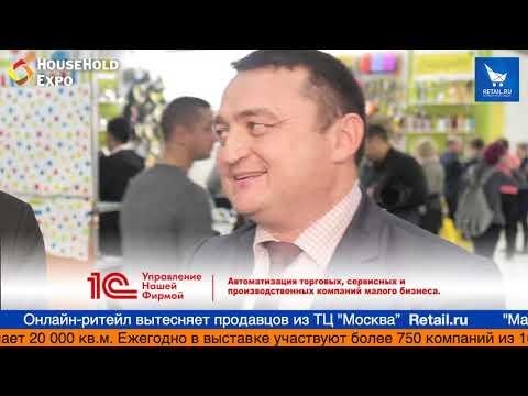 Ильдус Хабибуллин ГУП РК Керченский Металлургический завод на выставке HouseHold Expo 2019