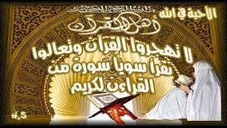 سورة الكهف ومريم وطه ماهر المعيقلي