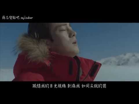 """[繁中/ENG]2015蘇志燮XJYP《有你就好》So Jisub X JYP """"Only You"""" MV"""