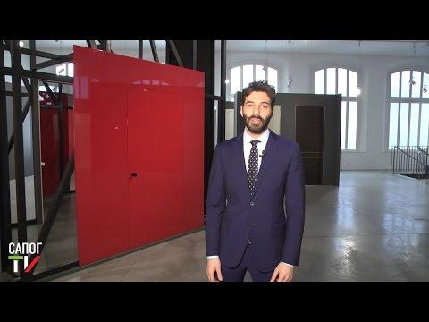 Lualdi - самые стильные двери