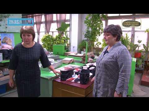 """Работа ТОО """"Семипалатинская обувная фабрика"""". Репортаж о том, как делают обувь."""