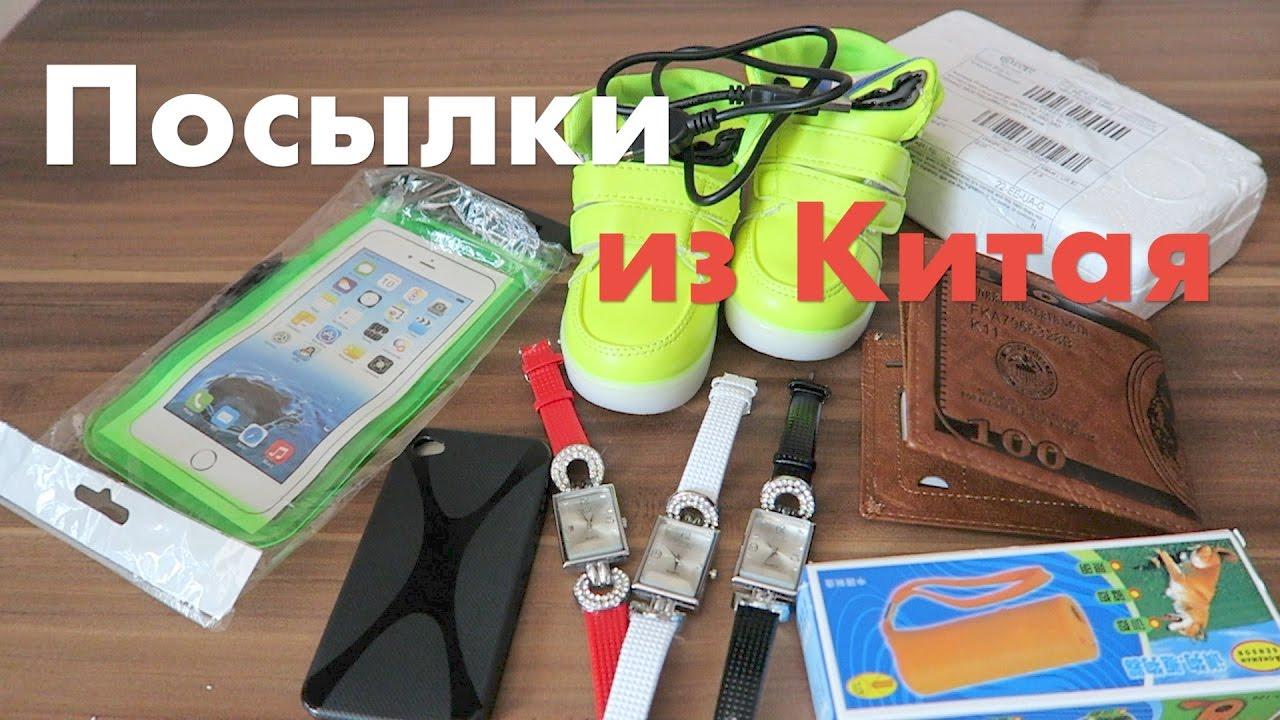 O bag ukraine. Официальный интернет-магазин o bag в украине. Женские сумки o bag, часы o clock, обувь o shoes.